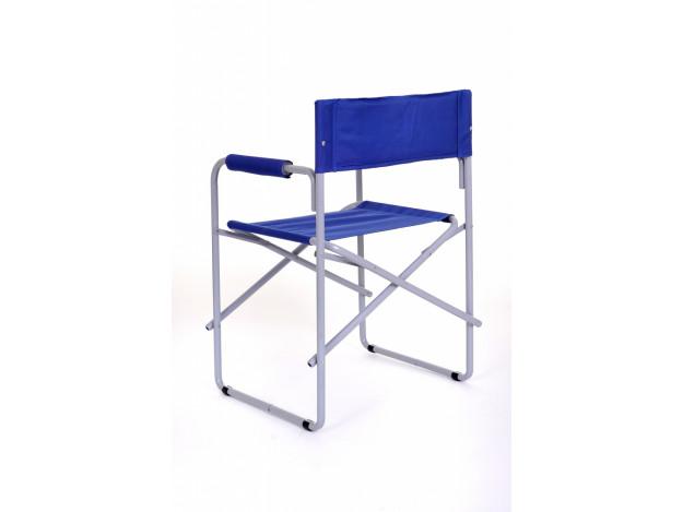 Кресло складное (КС8.901)
