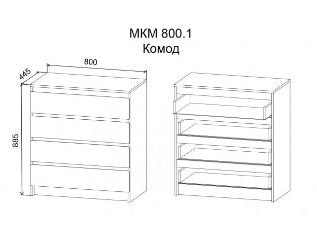 "Комод ""Марли"" МКМ 800.1"