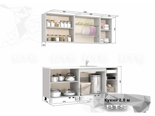 Кухонный гарнитур «Крафт» 2,0м c[tvf