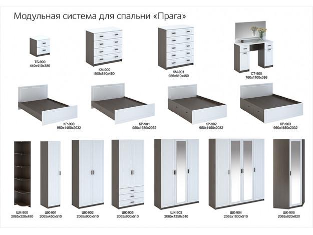 """Шкаф """"Прага"""" 2-створч. с ящиками (МДФ)"""