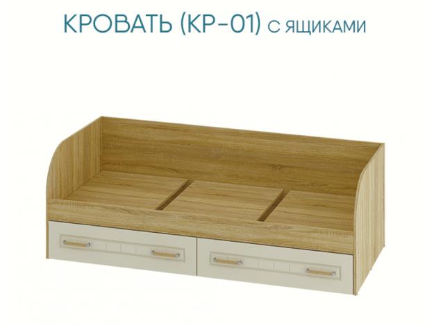 """Модуль 1 """"Маркиза"""" Кровать детская КР-01"""