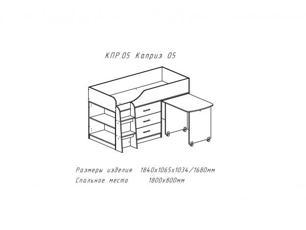 """Кровать детская """"Каприз-05/06"""""""