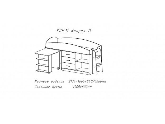 """Кровать детская """"Каприз-11"""""""