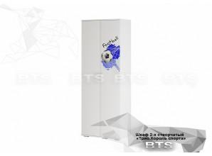 """Шкаф """"Трио. Король спорта"""" ШК-09"""