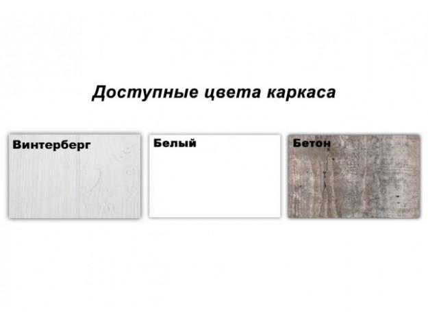 """Кровать-чердак """"Аракс"""""""