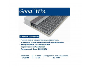 "Матрас ""Good Win"""