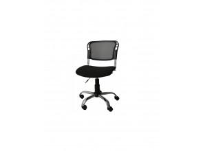 Кресло офисное ИЗО (сетка)