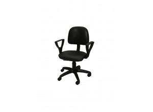 Кресло офисное Форум-2