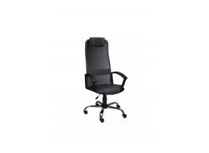 """Кресло офисное """"Элегант L4"""""""