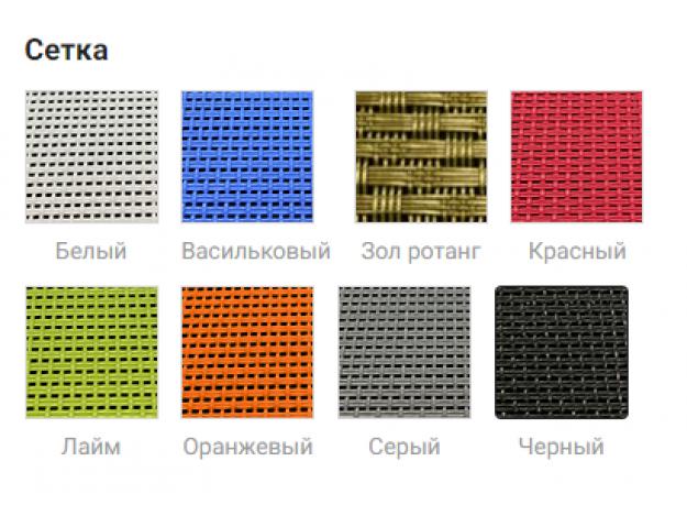 Кресло эргономичное Metta Комплект 7 сетка