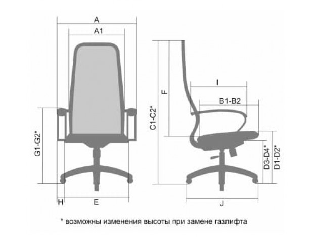 Кресло оператора Metta SU-CP-8 (топ-ган)/ SU-CP-8(P) (пиастра)