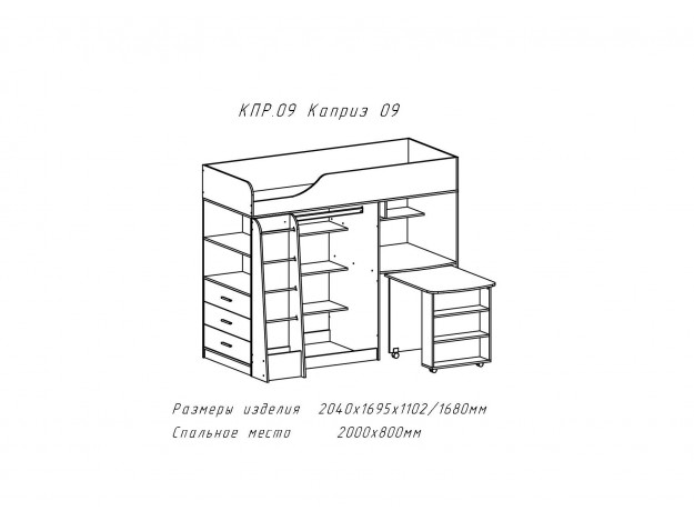 """Кровать-чердак """"Каприз-09"""""""