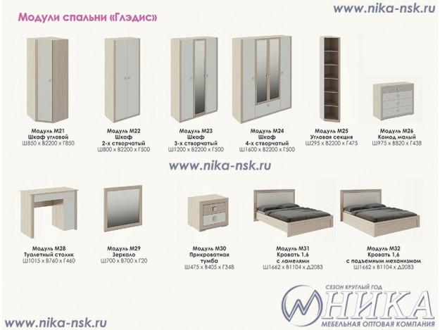 """Кровать """"Глэдис"""" с подъемным механизмом (1.6м)"""