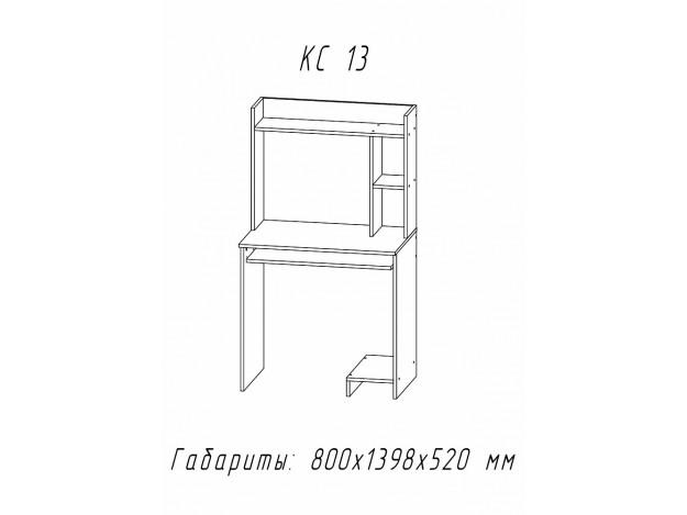 Стол компьютерный КС-13