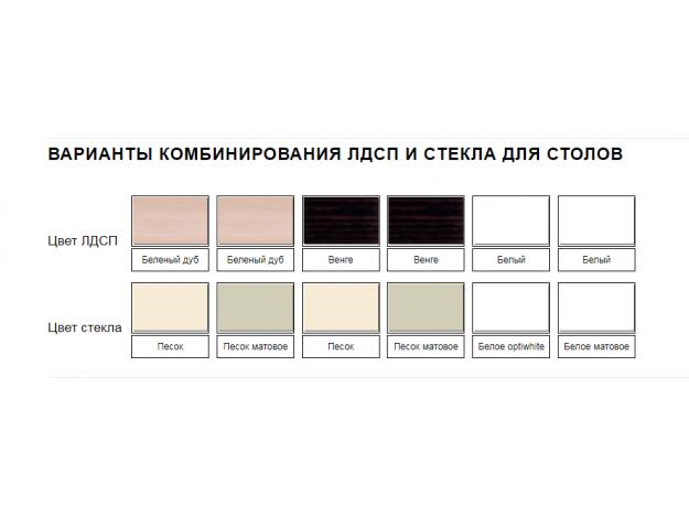 """Стол раздвижной """"Гала-15""""(стекло)"""