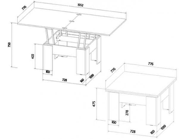 Стол-трансформер (Линаура)